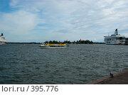 Купить «Гавань Хельсинки», фото № 395776, снято 2 августа 2008 г. (c) Андрей Некрасов / Фотобанк Лори