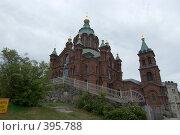 Купить «Успенский кафедральный собор, город Хельсинки», фото № 395788, снято 2 августа 2008 г. (c) Андрей Некрасов / Фотобанк Лори