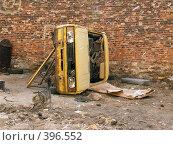Купить «Разобранный старый автомобиль ВАЗ», фото № 396552, снято 8 апреля 2007 г. (c) Тарановский Д. / Фотобанк Лори