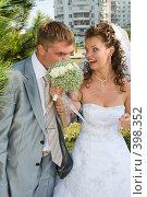 Купить «Свадьба. Весёлые молодожёны», фото № 398352, снято 8 августа 2008 г. (c) Федор Королевский / Фотобанк Лори