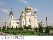 Купить «Храм Святого Георгия Победоносца. Северная Осетия-Алания, г.Владикавказ», фото № 398700, снято 5 августа 2008 г. (c) ZitsArt / Фотобанк Лори
