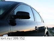 Купить «Мокрый автомобиль», фото № 399152, снято 4 июня 2008 г. (c) Никончук Алексей / Фотобанк Лори