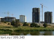 Купить «Строительство многоэтажных жилых домов», фото № 399340, снято 8 августа 2008 г. (c) Федор Королевский / Фотобанк Лори