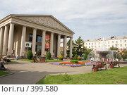 Купить «Кемеровский областной театр драмы», фото № 399580, снято 10 августа 2008 г. (c) Дмитрий Кожевников / Фотобанк Лори