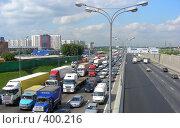 Купить «Москва. МКАД. Пробка.», эксклюзивное фото № 400216, снято 12 августа 2008 г. (c) lana1501 / Фотобанк Лори