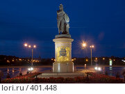 Купить «Памятник А.В. Суворову 1801 г. Санкт-Петербург.», эксклюзивное фото № 401448, снято 10 августа 2008 г. (c) Александр Щепин / Фотобанк Лори