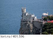 Купить «Ласточкино гнездо на фоне синевы моря. Крым, Украина.», фото № 401596, снято 19 августа 2005 г. (c) Алексей Зарубин / Фотобанк Лори