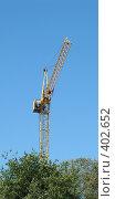 Купить «Все выше, и выше, и выше…», фото № 402652, снято 10 августа 2008 г. (c) Игорь Муртазин / Фотобанк Лори
