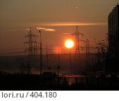 Купить «Москва. Рассвет.», эксклюзивное фото № 404180, снято 18 сентября 2007 г. (c) lana1501 / Фотобанк Лори