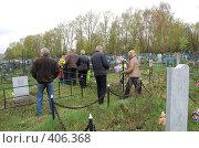 Купить «Кладбище», фото № 406368, снято 20 апреля 2008 г. (c) Анастасия Gorkaia / Фотобанк Лори