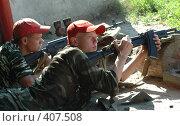 Купить «Рубеж открытия огня», фото № 407508, снято 25 июля 2008 г. (c) Юрий Шпинат / Фотобанк Лори