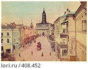 Купить «Старая Москва. Сретенка», фото № 408452, снято 15 августа 2018 г. (c) Миленин Константин / Фотобанк Лори