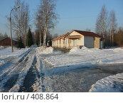 Гостевые домики в Лахденпохье (2008 год). Стоковое фото, фотограф Сергей Карцов / Фотобанк Лори