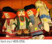 Купить «Изделия народных промыслов. Мягкая игрушка», фото № 409056, снято 5 августа 2008 г. (c) Морковкин Терентий / Фотобанк Лори