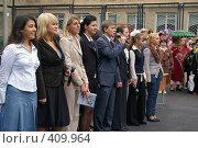 Купить «Группа будущих выпускников на линейке первого сентября», фото № 409964, снято 1 сентября 2007 г. (c) Михаил Мозжухин / Фотобанк Лори