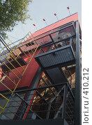 Купить «ГОСУДАРСТВЕННЫЙ ЦЕНТР СОВРЕМЕННОГО ИСКУССТВА, ул. Зоологическая д.13, стр.2», фото № 410212, снято 17 августа 2008 г. (c) Марина Милютина / Фотобанк Лори