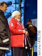 Купить «Лидия Павловна Скобликова», эксклюзивное фото № 410736, снято 3 февраля 2005 г. (c) Сайганов Александр / Фотобанк Лори