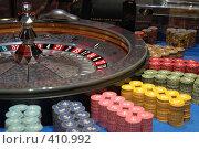 Купить «Рулетка», фото № 410992, снято 14 января 2006 г. (c) Дмитрий Рукша / Фотобанк Лори