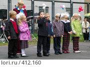 Купить «Группа детей стоят в линию на площадке у школы», фото № 412160, снято 1 сентября 2007 г. (c) Михаил Мозжухин / Фотобанк Лори