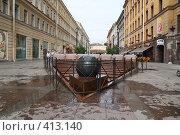 Купить «Водяные часы на Малой Садовой. Петербург», фото № 413140, снято 20 августа 2008 г. (c) Роман Захаров / Фотобанк Лори
