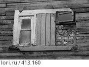 Купить «Окно в социализм», фото № 413160, снято 2 августа 2008 г. (c) Владимир Кузин / Фотобанк Лори