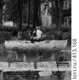 Купить «На фонтане», фото № 413168, снято 4 августа 2008 г. (c) Владимир Кузин / Фотобанк Лори