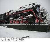 Купить «Паровоз», фото № 413760, снято 16 декабря 2007 г. (c) Сизов Андрей / Фотобанк Лори