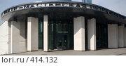Купить «Театр-мастерская Петра Фоменко, крупный план», фото № 414132, снято 17 августа 2008 г. (c) Марина Милютина / Фотобанк Лори