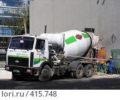 Купить «Грузовая машина бетономешалка на стройке», эксклюзивное фото № 415748, снято 8 августа 2008 г. (c) lana1501 / Фотобанк Лори