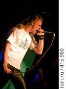 """Купить «Рок группа """"Septory""""», фото № 415980, снято 28 июня 2008 г. (c) Ольга Сапегина / Фотобанк Лори"""