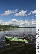"""Купить «Озеро """"Селигер"""" (о. Волго)», фото № 416932, снято 27 июля 2008 г. (c) Александр Секретарев / Фотобанк Лори"""