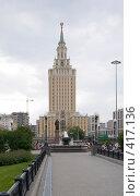 Купить «Гостиница Ленинградская. Сталинская высотка», фото № 417136, снято 12 июня 2008 г. (c) urchin / Фотобанк Лори