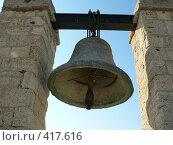 Купить «Туманный колокол. Херсонес. Севастополь», фото № 417616, снято 29 августа 2007 г. (c) Кирилл Курашов / Фотобанк Лори
