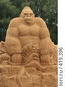 Купить «Выставка песчаных скульптур в ботаническом саду МГУ», фото № 419396, снято 24 августа 2008 г. (c) Alexander Shibaev / Фотобанк Лори