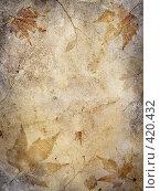 Купить «Старинная бумага с узором из листьев», фото № 420432, снято 20 сентября 2019 г. (c) Triff / Фотобанк Лори