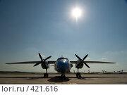 Купить «Самолет АН-26», фото № 421616, снято 20 августа 2008 г. (c) Наталья Окорокова / Фотобанк Лори