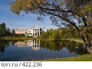 Купить «Ботанический сад РАН в Москве», фото № 422236, снято 24 сентября 2007 г. (c) Василий Вишневский / Фотобанк Лори