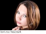 Купить «Портрет девушки на черном фоне», фото № 422624, снято 2 июля 2008 г. (c) Сергей Сухоруков / Фотобанк Лори