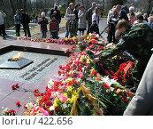 9-ое мая. Вечный огонь. (2007 год). Редакционное фото, фотограф Сергей Карцов / Фотобанк Лори