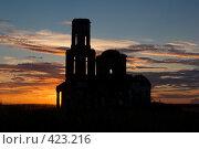 Купить «Старый Храм на закате №2», фото № 423216, снято 30 июля 2008 г. (c) Владимир Кириченко / Фотобанк Лори