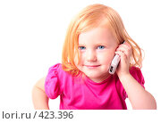 Купить «Ребенок с мобильным телефоном», фото № 423396, снято 22 августа 2008 г. (c) Эдуард Жлобо / Фотобанк Лори