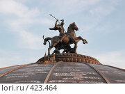 Купить «Москва. Виды города.», фото № 423464, снято 23 августа 2008 г. (c) Роман Захаров / Фотобанк Лори
