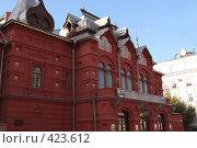 Купить «Театр Корша в г. Москва», фото № 423612, снято 23 августа 2008 г. (c) Роман Захаров / Фотобанк Лори