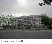 Купить «Президентский дворец в Бишкеке», фото № 423684, снято 5 мая 2005 г. (c) Михаил Браво / Фотобанк Лори
