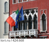 Купить «Флаги ЕС и Италии на венецианском балконе», фото № 424668, снято 1 августа 2008 г. (c) Demyanyuk Kateryna / Фотобанк Лори