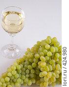 Купить «Гроздья винограда и белое вино в бокале», фото № 424980, снято 23 августа 2008 г. (c) Воробьева Анна / Фотобанк Лори