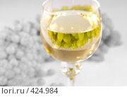 Купить «Гроздья винограда и белое вино в бокале», фото № 424984, снято 23 августа 2008 г. (c) Воробьева Анна / Фотобанк Лори