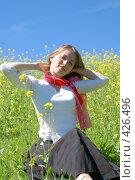 Купить «Девушка на природе», эксклюзивное фото № 426496, снято 11 августа 2008 г. (c) Natalia Nemtseva / Фотобанк Лори