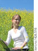 Купить «Девушка с ноутбуком», эксклюзивное фото № 426516, снято 11 августа 2008 г. (c) Natalia Nemtseva / Фотобанк Лори