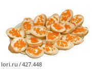 Купить «Бутерброды с красной икрой», фото № 427448, снято 23 августа 2008 г. (c) Федор Королевский / Фотобанк Лори